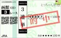S20210808_11h06_44